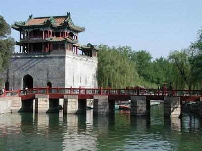 Kína múltja és jelene: Peking - Xian