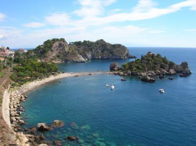 Szicília, a napfény szigete