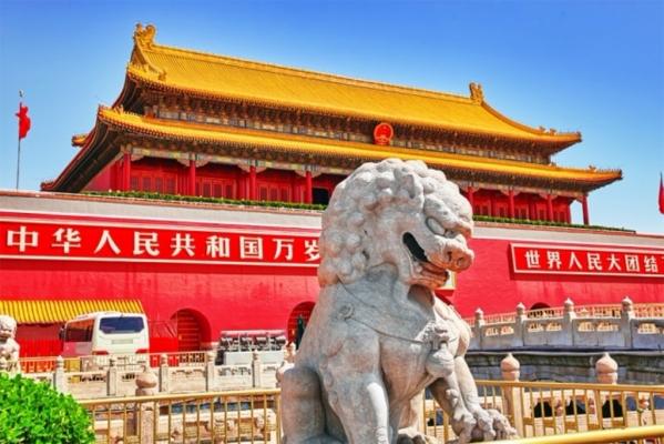 KÍNA - Ezt látnia kell! ****