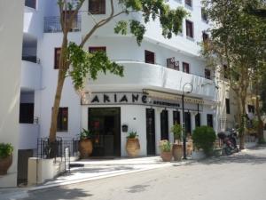 Ariane Apart Hotel  ***