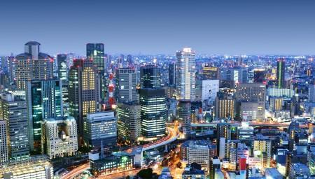 Tokió utazás