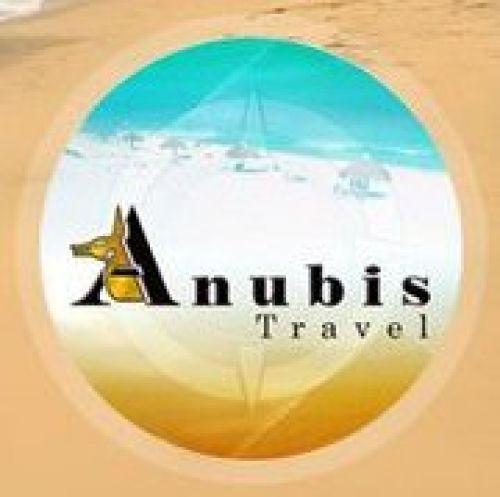 Anubis Travel