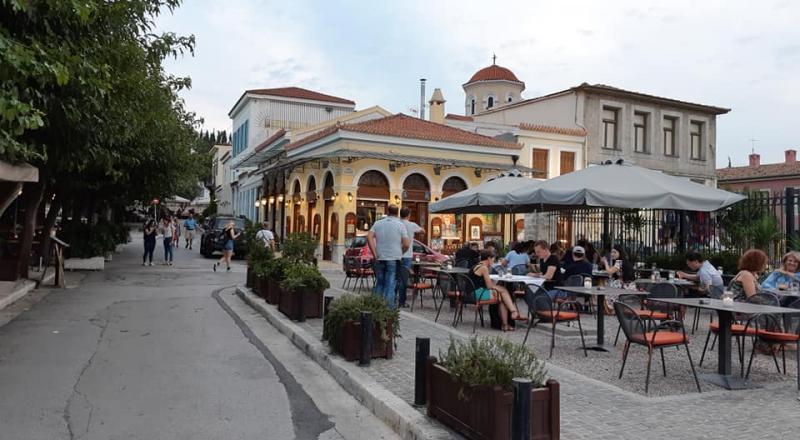Görögország városlátogatás 2