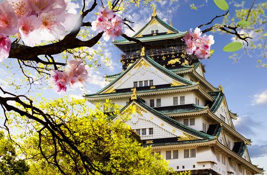 Himawari - nyári japán körutazás