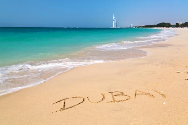 Egyesült Arab Emirátusok - Citymax Al Barsha at the Mall *** - Dubai (Egyéni)